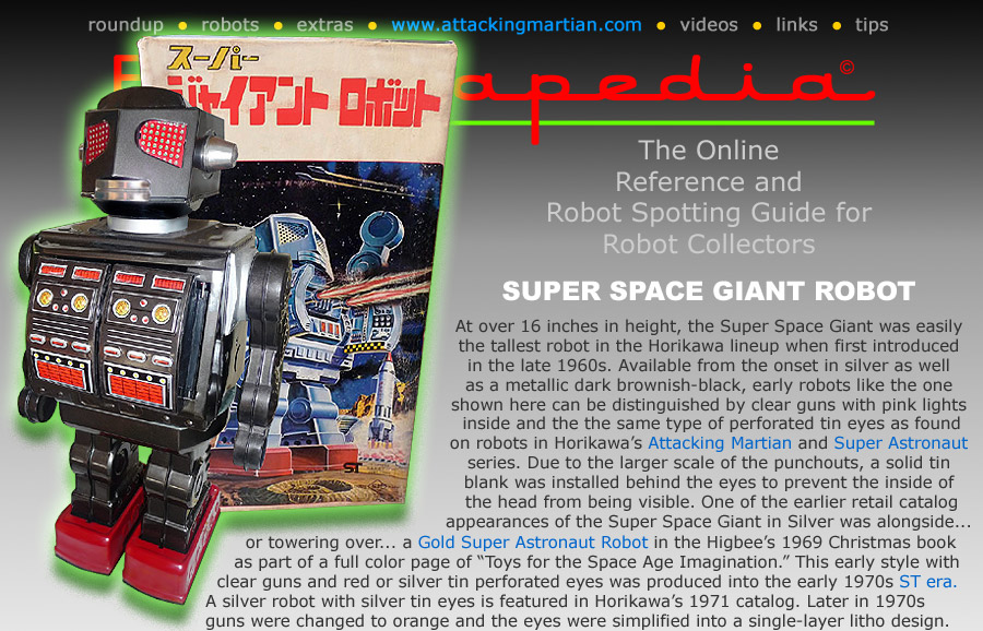 Horikawa Super Space Giant Robot